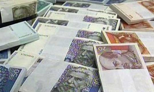 Održan edukativni seminar za subjekte nadzora o sprječavanju pranja novca i financiranja terorizma
